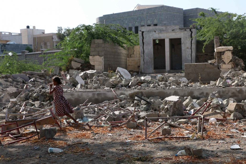 The al-Shaymeh Education Complex for Girls after it was struck by missiles fired by the Saudi Arabia-led coalition. Hodeidah, Yemen. November 9, 2015. Photo Courtesy Amnesty International