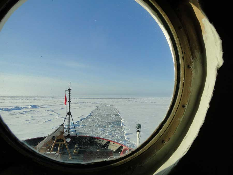 The view from Sonner Kehrt's stateroom aboard Coast Guard Cutter Healy. Photo courtesy of author.
